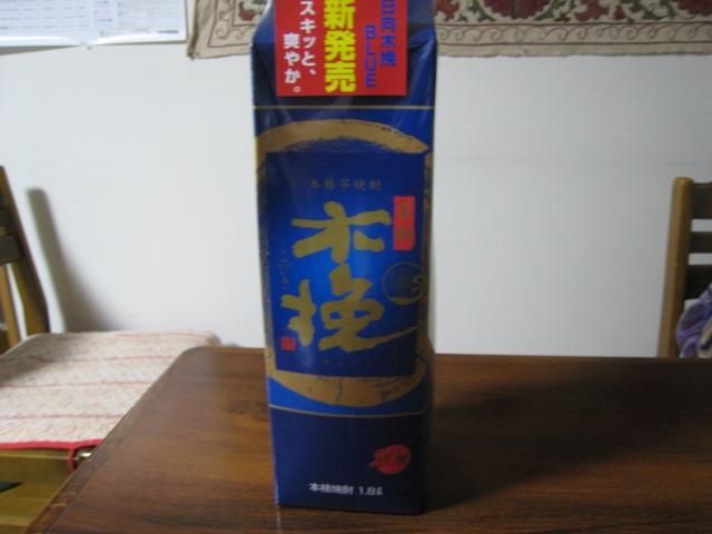 焼酎 006 (640x480)