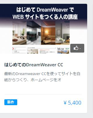キャプチャ(WEB)