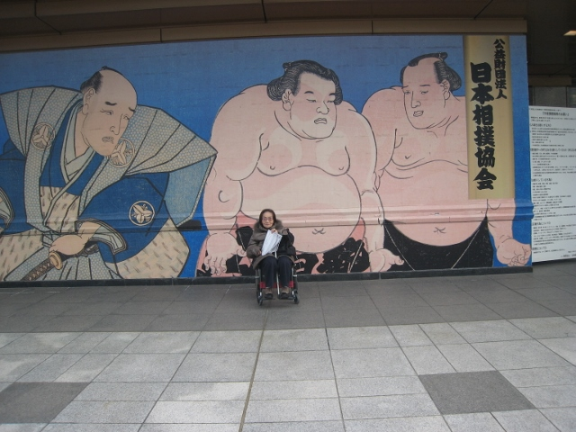 大相撲他 069 (640x480)