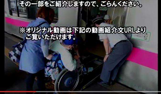 キャプチャ(車椅子)