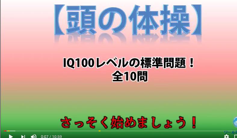 キャプチャ(10atamano)